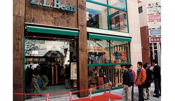 First L.L. Bean store in Japan.